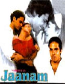 Jaanam (1993) - Hindi