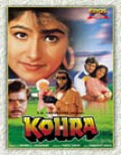 Kohra (1993) - Hindi