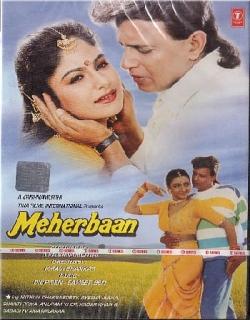 Meherbaan (1993) - Hindi