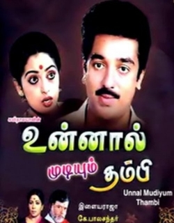Unnal Mudiyum Thambi Movie Poster
