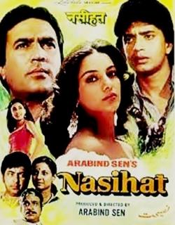 Naseehat (1986)
