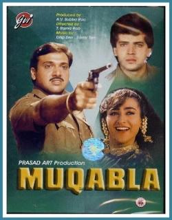 Muqabla (1993) - Hindi