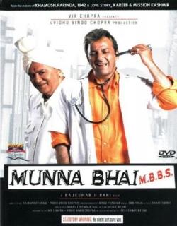 Munnabhai MBBS (2003)