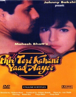 Phir Teri Kahani Yaad Aayee (1993) - Hindi