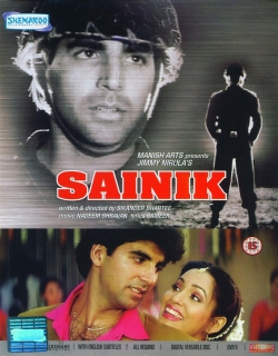 Sainik (1993) - Hindi
