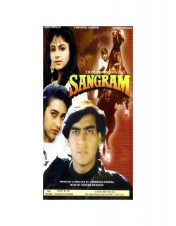 Sangram (1993) - Hindi