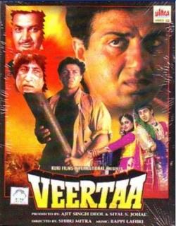 Veerata Movie Poster