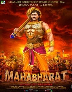 Mahabharat 3D (2013)