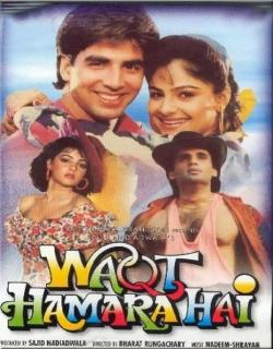 Waqt Hamara Hai Movie Poster