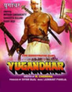 Yugandhar Movie Poster