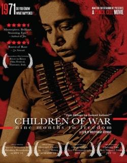 Children Of War (2014) - Hindi