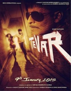 Tevar (2015) - Hindi