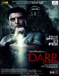 Darr @ The Mall (2014) Movie Trailer