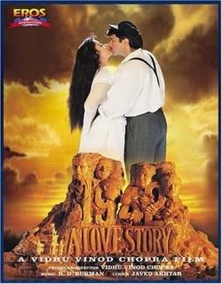 1942 A Love Story (1994) - Hindi