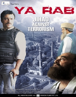 Ya Rab Movie Poster