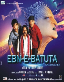 Ebn E Batuta (2014) Movie Trailer