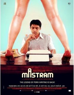 Mastram (2014)