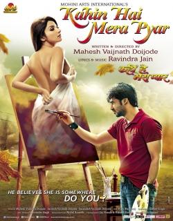 Kahin Hai Mera Pyar (2014) - Hindi