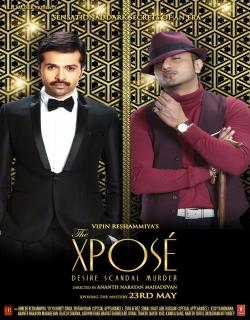 The Xpose (2014) - Hindi