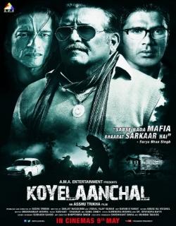 Koyelaanchal (2014) - Hindi