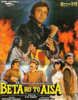 Beta Ho To Aisa (1994) - Hindi