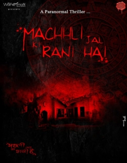 Machhli Jal Ki Rani Hai (2014) - Hindi