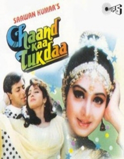 Chaand Ka Tukdaa (1994) - Hindi
