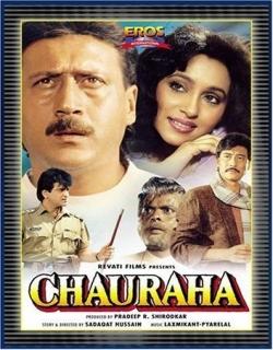Chauraha (1994) - Hindi