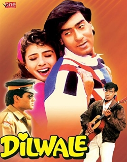 Dilwale (1994) - Hindi