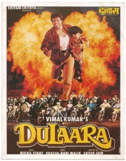 Dulaara (1994) - Hindi