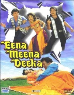 Eena Meena Deeka (1994) - Hindi