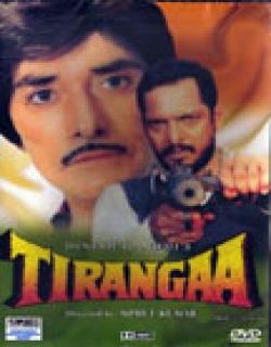 Ganga Aur Ranga Movie Poster