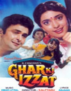 Ghar Ki Izzat (1994) - Hindi