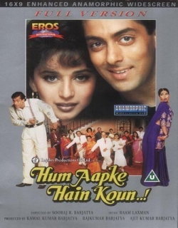 Hum Aapke Hai Kaun (1994) - Hindi