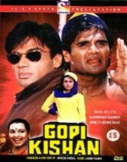 Gopi Kishan Movie Poster
