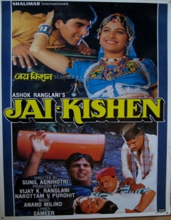 Jai Kishen (1994) - Hindi