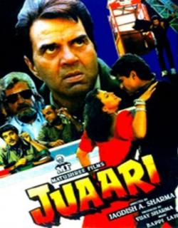 Juaari (1994) - Hindi