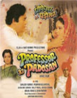 Professor Ki Padosan (1994) - Hindi