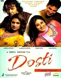 Dosti - Friends Forever (2005)