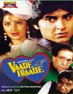 Vaade Iraade Movie Poster