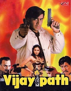 Vijaypath Movie Poster