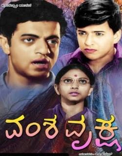 Vamsha Vriksha Movie Poster