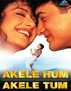 Akele Hum Akele Tum (1995)