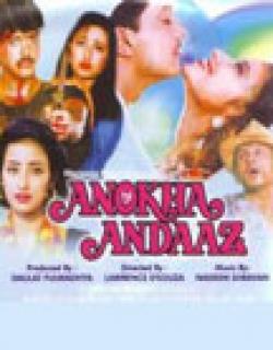 Anokha Andaaz (1995)