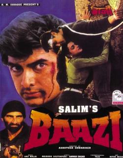 Baazi (1995) - Hindi
