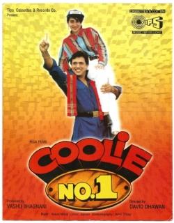 Coolie No.1 (1995) - Hindi