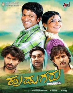 Hudugaru (2011) - Kannada