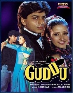 Guddu (1995) - Hindi