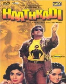Haathkadi (1995) - Hindi