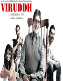 Viruddh Movie Poster